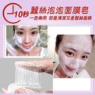 reDance 瑞丹絲蠶絲保濕面膜皂 70g全身可用盒裝公司貨台灣製造◆醫妝世家◆現貨供應