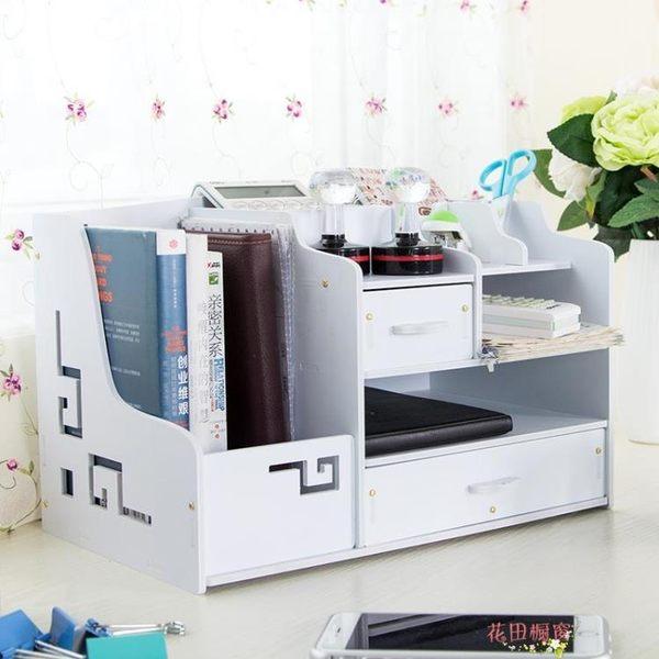 創意辦公室桌面收納盒大號A4紙文件夾書本整理箱電腦桌多功能書架HTCC