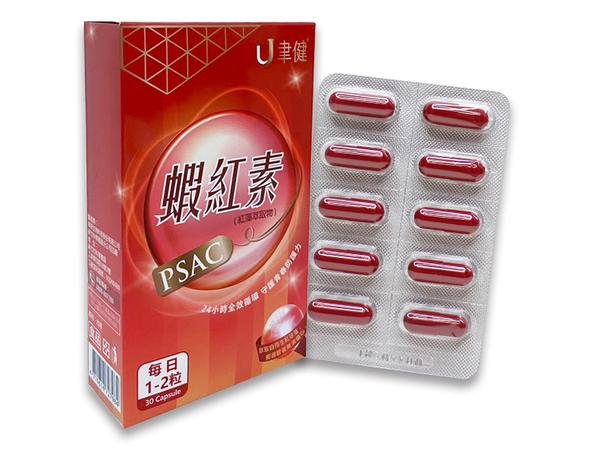 【聿健】PSAC蝦紅素膠囊 30粒