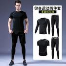 健身服男套裝緊身衣跑步速干衣運動背心籃球訓練服壓縮衣健身房  快速出貨
