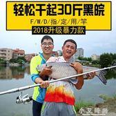 魚竿 釣魚竿套裝組合全套海竿海桿特價清倉路亞竿拋竿海釣竿磯竿遠投竿 小艾時尚 NMS