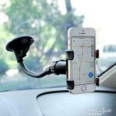 汽車用車載手機支架前擋風玻璃吸盤式 果果輕時尚