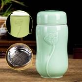 8折免運 陶瓷保溫杯 青花瓷雙層內膽茶杯男女辦公杯便攜帶蓋過濾網泡茶水杯