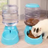 餵食器 貓咪飲水器寵物自動喂食器小狗喝水器狗狗飲水器水壺狗碗寵物用品