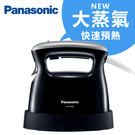 【Panasonic國際牌】手持蒸氣電熨...