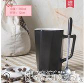 男女學生馬克杯日式早餐咖啡杯帶蓋勺家用陶瓷簡約水杯 【四月上新】