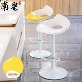 吧台椅現代簡約靠背酒吧椅子創意吧凳家用凳子升降吧椅高腳凳 向日葵
