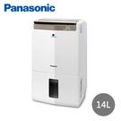 【Panasonic國際牌】14公升高效清淨除濕機 F-Y28GX