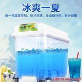 單缸飲料機 商用冷飲機現調豆漿機攪拌制冷酒店果汁機12L冷熱定制MKS摩可美家