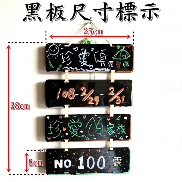 【JIS】A114 手繪門牌 露營門牌 黑板 留言板 手繪板 展示牌 掛牌 吊牌 創意告示牌