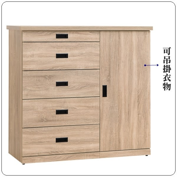 【水晶晶家具/傢俱首選】舒活4*4呎橡木色單門五抽衣斗櫃~~可折可吊‧一櫃多用JX8029-4