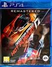 【玩樂小熊】PS4遊戲 極速快感 超熱力追緝 重製版 Need for Speed:Hot Pursuit中文版