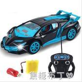 遙控車充電帶燈光漂移搖控汽車賽車男孩兒童玩具車模型小孩無線 焦糖布丁