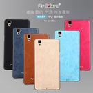 King*Shop~OPPO R7S手機殼r7s皮質防摔矽膠套oppo r7s商務全包保護套軟殼潮