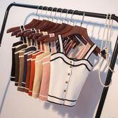 修身小吊帶針織衫女外穿短款小背心紐扣內搭打底衫 港仔會社