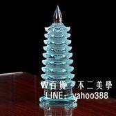 9層文昌塔擺件 琉璃型