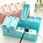 創意電源收納盒集線器理線器收線盒 電源線插座插排電線整理盒
