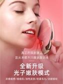 潔面儀 李佳琪潔面儀毛孔清潔器洗臉儀無線充電超聲波電動硅膠洗臉神器 曼慕衣櫃