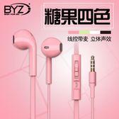耳機入耳式通用女生韓國蘋果三星耳塞
