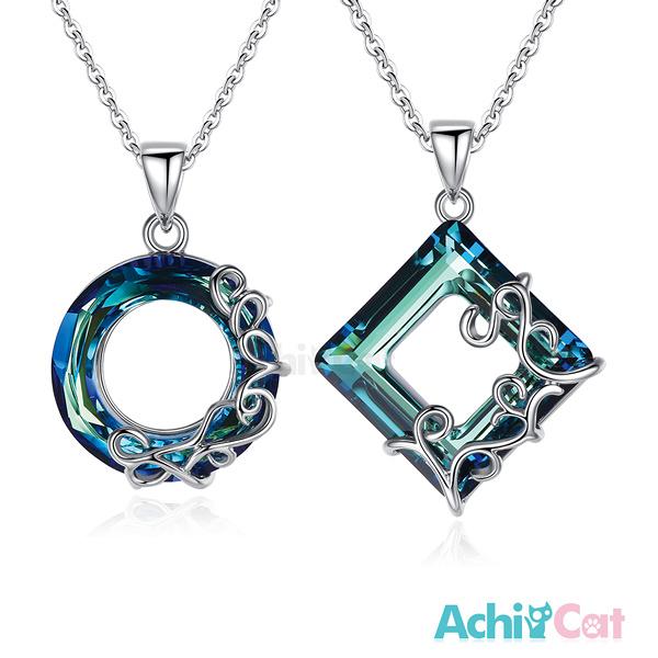 AchiCat 情侶對鍊 正白K項鍊 無比契合 綠水晶項鍊 施華洛世奇元素 單個價格 聖誕節禮物 C206