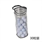 高爾夫球 高爾夫球 高爾夫練習球 雙層球 空白球 雙層練習球 30粒裝 雙11
