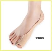 分趾器 大腳趾拇指外翻矯正器成人日夜用可穿鞋女士大腳骨腳趾頭分趾器 現貨快出