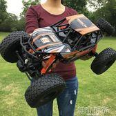 玩具車 1:10大號遙控越野車大腳四驅攀爬車充電高速遙控汽車玩具賽車男孩 igo 聖誕節狂歡