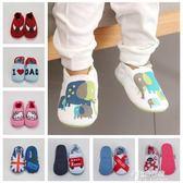 學步鞋春秋嬰兒鞋子男女寶寶學步鞋6-12個月不掉軟底地板鞋0-1-2歲單鞋  朵拉朵衣櫥