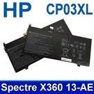 HP CP03XL . 電池 CP03 原廠電池 HSTNN-LB8E TPN-Q199 Spectre X360 13-AE 13-AE000 13-ae500tu,ae501tu,ae502tu,ae503tu