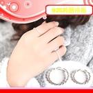 銀鏡DIY S925純銀情人禮~簡約.時...