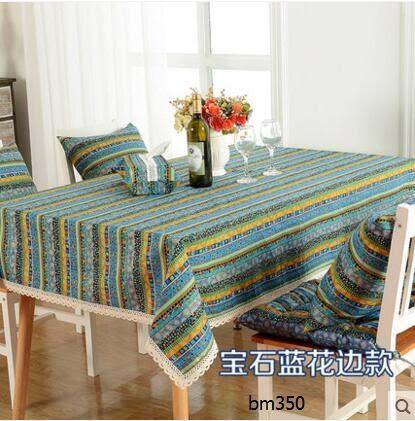 波西米亞民族風桌布套裝歐式田園桌布布藝棉麻地中海臺布茶几布(140*140cm桌布)