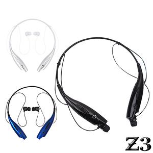 【長江】NAMO Z3運動型防汗頸掛藍牙耳機(藍芽4.0)深藍色