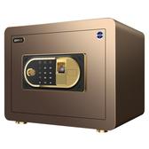 保險箱家用小型全鋼 指紋密碼辦公保險櫃防盜床頭 迷你保管櫃HRYC【快速出貨】