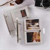 插袋式相冊3寸4寸5寸6寸拍立得相片收納冊迷你便攜式名片冊小卡冊 童趣屋 免運