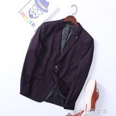 男裝秋薄款小西裝青年時尚優雅紫色修身帥氣男士單西外套千千女鞋千千女鞋