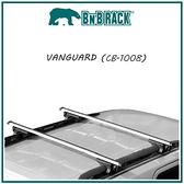 【愛車族】BN'B RACK 熊牌 鋁合金車頂桿 (CB-1008 135 cm)銀色版 車頂架 行李架 置物架 ARTC合法認證