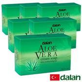 【土耳其dalan】庫拉索蘆薈乳霜皂 6入特惠組