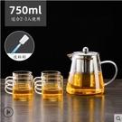 茶壺耐高溫茶水分離泡茶水壺過濾耐熱茶具套裝家用單壺玻璃壺 錢夫人小鋪
