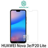【飛兒】NILLKIN HUAWEI Nova 3e/P20 Lite Amazing H+PRO 鋼化玻璃貼 (K)