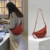 韩国小众2021新款简约百搭斜背包/側背包女休闲月牙形饺子包软皮单肩包潮 米娜小鋪