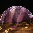 女式折扇舞蹈中國風