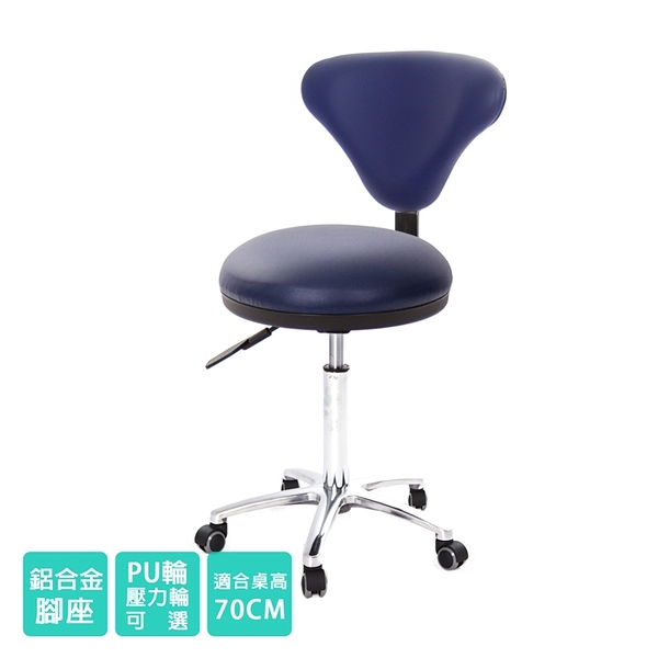 GXG 醫療級 圓凳加椅背 工作椅 (鋁合金腳+防刮輪) 型號81T2 LUX