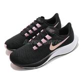Nike 慢跑鞋 Wmns Air Zoom Pegasus 37 黑 粉紅 女鞋 飛馬 運動鞋 【ACS】 BQ9647-007