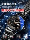 韓版時尚潮流防水夜光雙日期商務男錶學生手錶男士精鋼錶帶腕錶【快速出貨】
