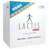 洛特日本 LACTIS 乳酸菌生成萃取液 (10ml / 支,30支 / 盒)