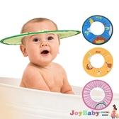 嬰兒洗頭帽子水果圖案高彈性可調節洗髮帽 剪髮帽-JOY Baby