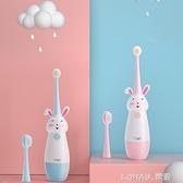 兒童電動牙刷寶寶軟毛嬰兒1-2-3-6-10歲以上幼兒小孩一歲刷牙神器 樂活生活館