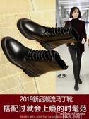 馬丁靴網紅馬丁靴女鞋英倫風2020年新款秋冬季百搭靴子瘦瘦短靴加絨棉鞋 非凡小鋪