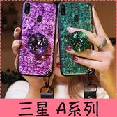 【萌萌噠】三星 Galaxy A20 A30s A50 A70 祖母綠極光紫鉑金閃粉大理石 水鑽支架毛球 全包軟殼 手機殼