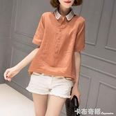 棉麻襯衫女夏短袖年夏季新款文藝寬鬆娃娃領襯衣大碼亞麻上衣 卡布奇諾